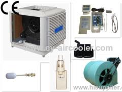 18000 M3/H centrifugal air cooler