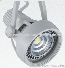 12w LED tracking lamp