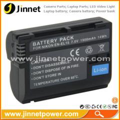 DSLR camera battery EN-EL15 EL15 for Nikon D7000