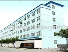Wenzhou Reto Welding Technology Co.,LTD