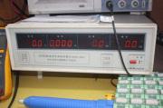 Electronic parameter tester