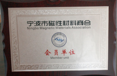 Ningbo Permanent Magnet Materials Co.,Ltd