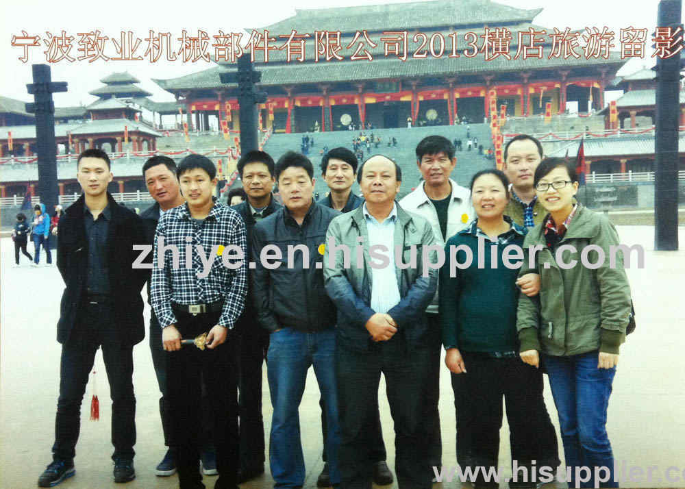THE TRAVEL TO HENGDIAN WORLD STUDIOS