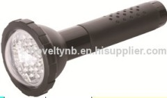 power 28LED Flash light