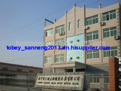 Haining Sanneng Solar Water Heater Co.,LTD.