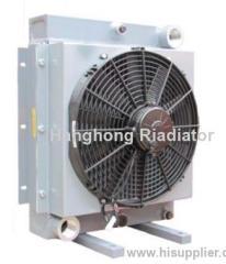 Radiator; Cooler; AKG Radiator; AKG Cooler