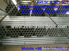 SCH80 HOT DIPPED GALVAINZED TUBE