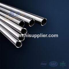 manufacturer of 12*1mm St37.4+N Tube