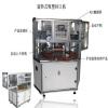 Auto blister card heat sealing machine