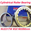 NSK Cylindrical Roller Bearing NU2317W