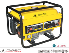 portable silent power generator