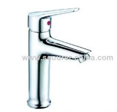 Single Lever Mono Basin Faucet
