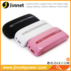 5200mAh Power Bank for cell phone