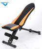 Adjustable weight Bench GF-1013
