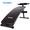 Sit Up Bench GF-1005