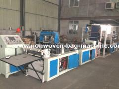 non-woven box bag making machine