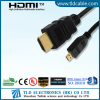 High Speed Micro HDMI to HDMI cable