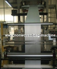 polypropylene film blowing machinery