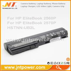 Laptop battery for HP EliteBook 2560p 2570p series