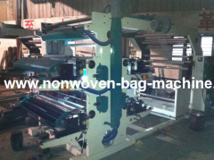 China two colors non woven fabric flexo printing machine