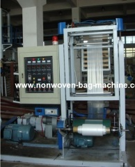 Extrusion mini film blowing machinery