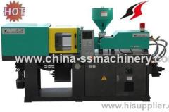 small horizontal plastic injection machine