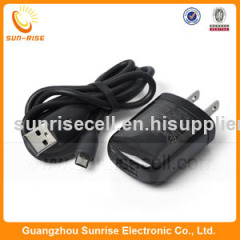 5V usb charger for htc with usb date cable