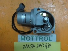 ZAX 350 throttle motor ass'y