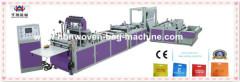 China ultrasonic non-woven bag making machinery