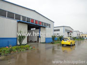 Buildings of Hebei Jinlitong Auto Parts