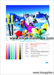 150mic Waterproof Matte Self Adhesive PP Paper
