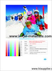 150mic Waterproof Matte Glue Back Self Adhesive PP Paper