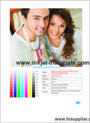 185mic high density coated original PP Paper