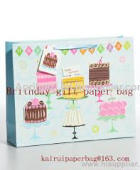 Brithday gift paper bag -kr826