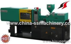 Sell small injection molding machine