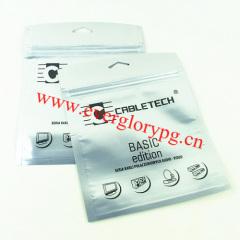 High quality ziplock plastic aluminum foil bag for electrical