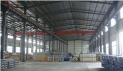 Henan Jianhui Construction Machinery CO.,LTD