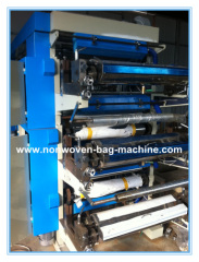non woven printing machinery