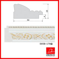 PS decorative frame moulding
