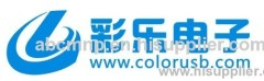 Color USB Electronics Co., Ltd