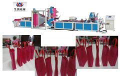 Ultrasonic non woven bag making machinery china