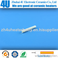 Electric Water Heater Tube