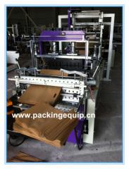Machine pp non woven bag making machine
