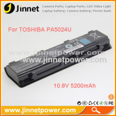 Replacement laptop battery for Toshiba PA5024U-1BRS