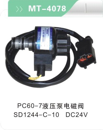 EXCAVATOR PC60-7 SD1244-C-10 MAIN PUMP SOLENOID