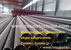 BS/EN Standard Steel Pipe