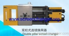 Double Pipe Extrusion Line