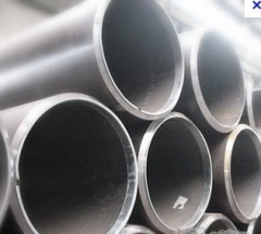 Coated Alloy Steel Pipe