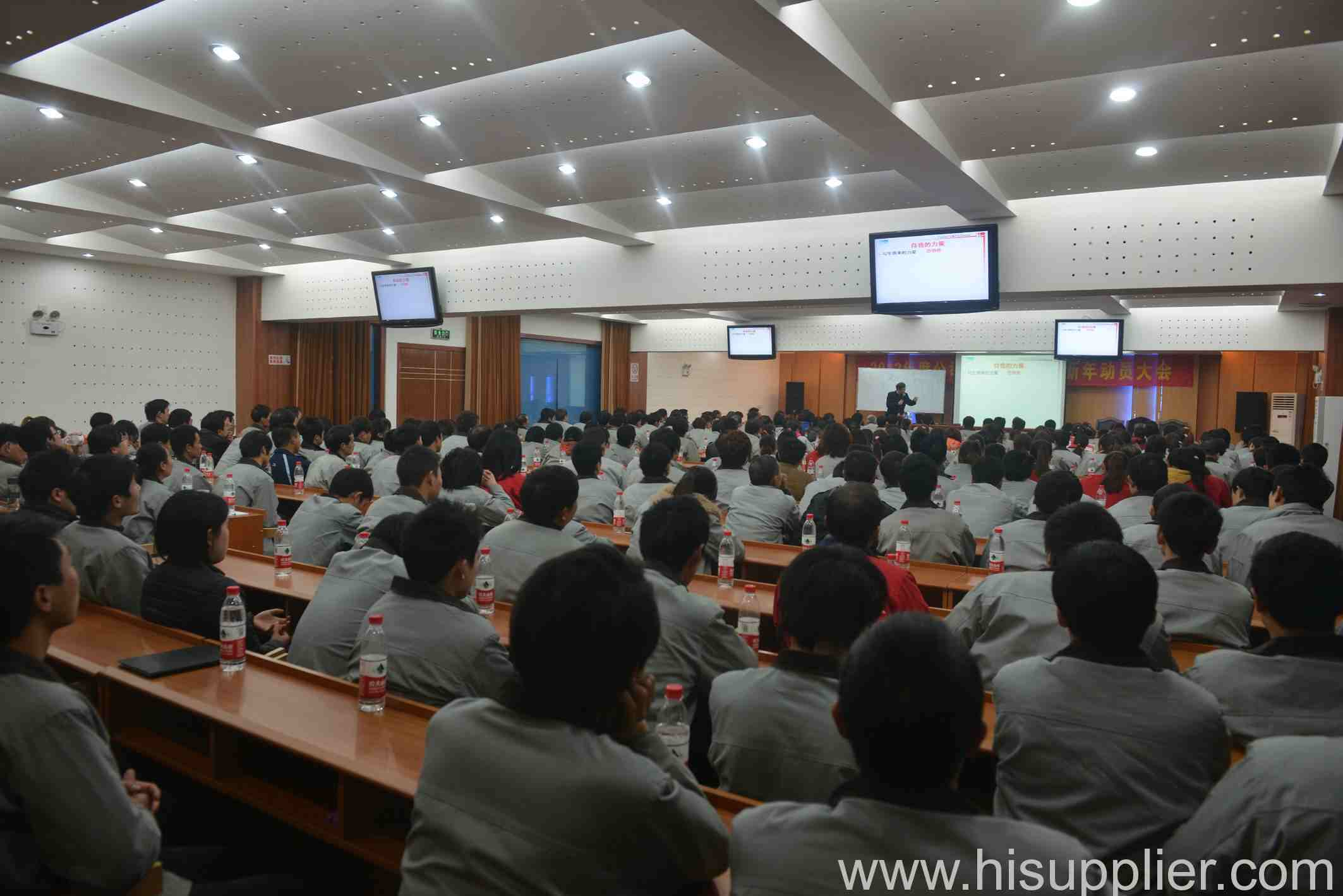 the year -end commendatory meeting for company