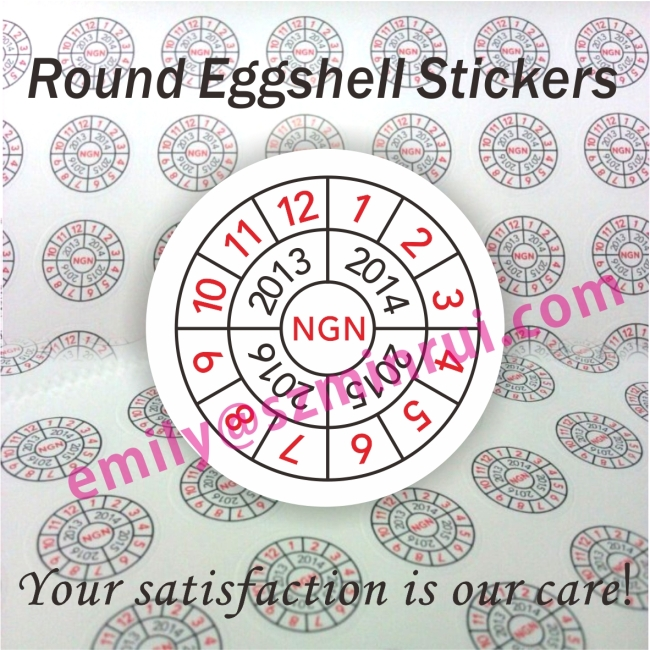 Custom round destructible tamper evident labelswarranty void if broken labelvoid warranty sticker